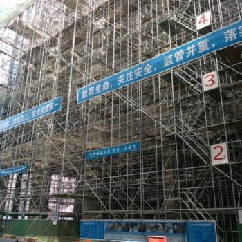 天津渤海银行